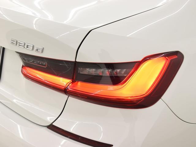 320d xDrive Mスポーツ BMWライブコックピット アクティブクルーズコントロール ドライビングアシスト ハイビームアシスタンス ワイヤレスチャージ フロントシートヒーター パーキングアシスト リバースアシスト 18AW(58枚目)