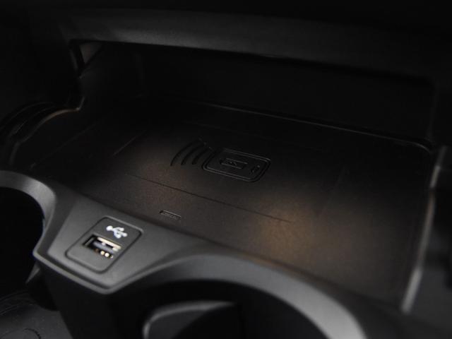 320d xDrive Mスポーツ BMWライブコックピット アクティブクルーズコントロール ドライビングアシスト ハイビームアシスタンス ワイヤレスチャージ フロントシートヒーター パーキングアシスト リバースアシスト 18AW(75枚目)