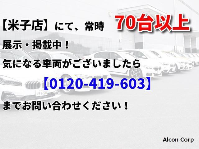「MINI」「MINI」「SUV・クロカン」「鳥取県」の中古車19