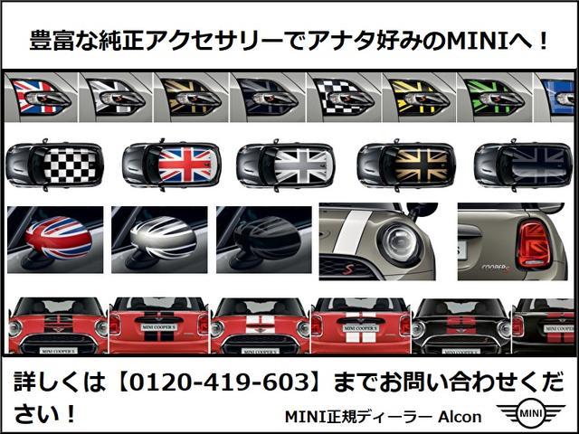「MINI」「MINI」「SUV・クロカン」「鳥取県」の中古車36