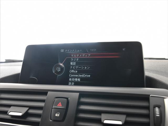 220iクーペ Mスポーツ パーキングサポートパッケージ バックカメラ PDCセンサー ドライビングアシスト クルーズコントロール コンフォートアクセス 純正17インチアロイホイール(12枚目)