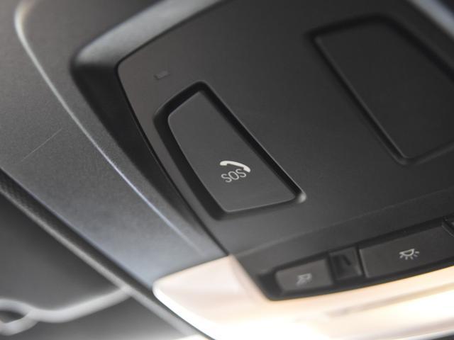 220iクーペ Mスポーツ パーキングサポートパッケージ バックカメラ PDCセンサー ドライビングアシスト クルーズコントロール コンフォートアクセス 純正17インチアロイホイール(15枚目)