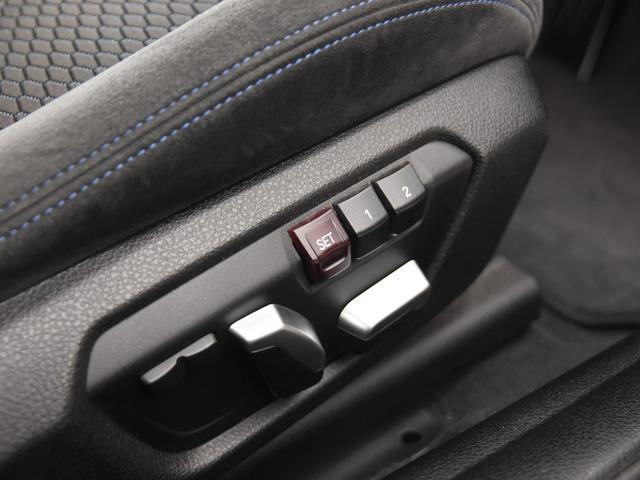 220iクーペ Mスポーツ パーキングサポートパッケージ バックカメラ PDCセンサー ドライビングアシスト クルーズコントロール コンフォートアクセス 純正17インチアロイホイール(16枚目)
