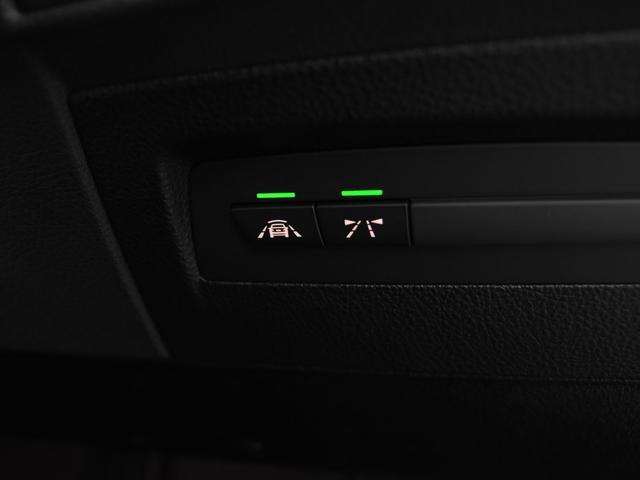 220iクーペ Mスポーツ パーキングサポートパッケージ バックカメラ PDCセンサー ドライビングアシスト クルーズコントロール コンフォートアクセス 純正17インチアロイホイール(18枚目)