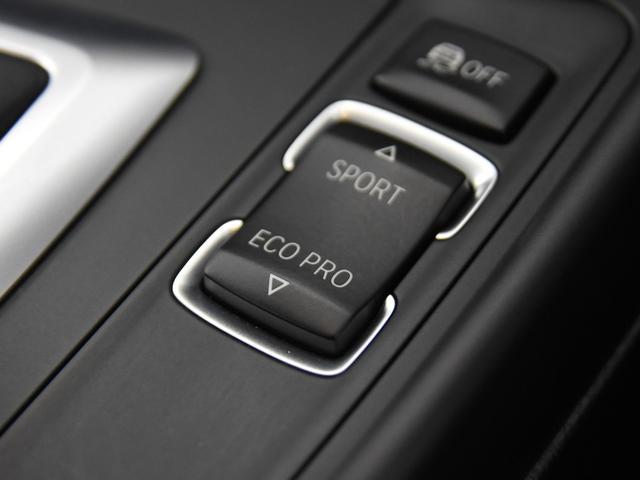220iクーペ Mスポーツ パーキングサポートパッケージ バックカメラ PDCセンサー ドライビングアシスト クルーズコントロール コンフォートアクセス 純正17インチアロイホイール(32枚目)