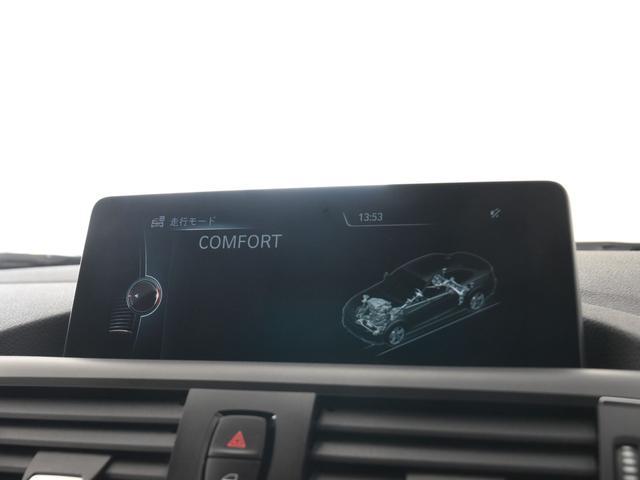 220iクーペ Mスポーツ パーキングサポートパッケージ バックカメラ PDCセンサー ドライビングアシスト クルーズコントロール コンフォートアクセス 純正17インチアロイホイール(42枚目)