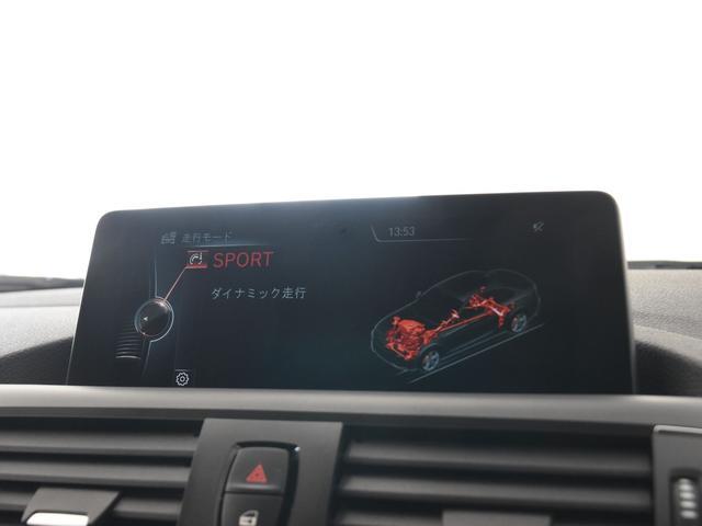 220iクーペ Mスポーツ パーキングサポートパッケージ バックカメラ PDCセンサー ドライビングアシスト クルーズコントロール コンフォートアクセス 純正17インチアロイホイール(43枚目)