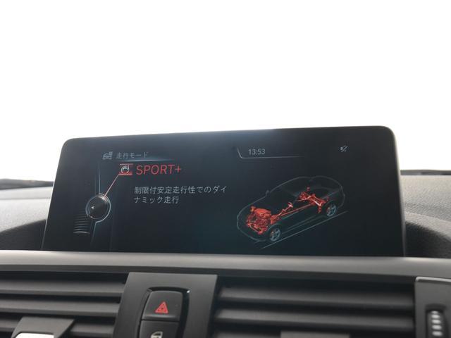 220iクーペ Mスポーツ パーキングサポートパッケージ バックカメラ PDCセンサー ドライビングアシスト クルーズコントロール コンフォートアクセス 純正17インチアロイホイール(44枚目)