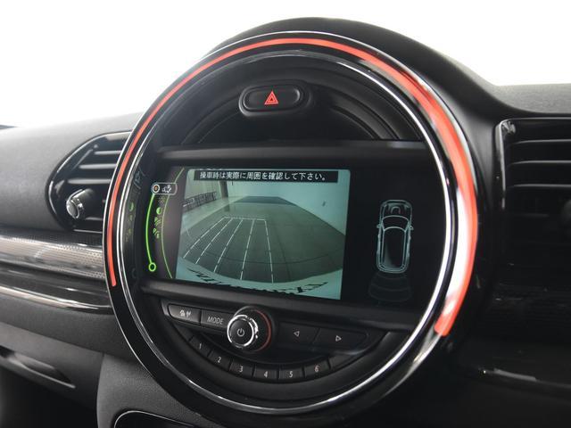クーパーS クラブマン ペッパーパッケージ コンフォートアクセス クルーズコントロール バックカメラ PDCセンサー MINIドライビングモード LEDヘッドライト 純正17インチアロイホイール(63枚目)