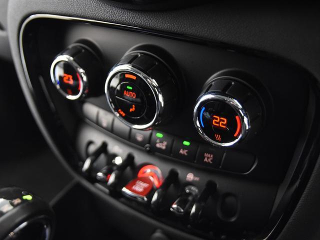 クーパーS クラブマン ペッパーパッケージ コンフォートアクセス クルーズコントロール バックカメラ PDCセンサー MINIドライビングモード LEDヘッドライト 純正17インチアロイホイール(64枚目)