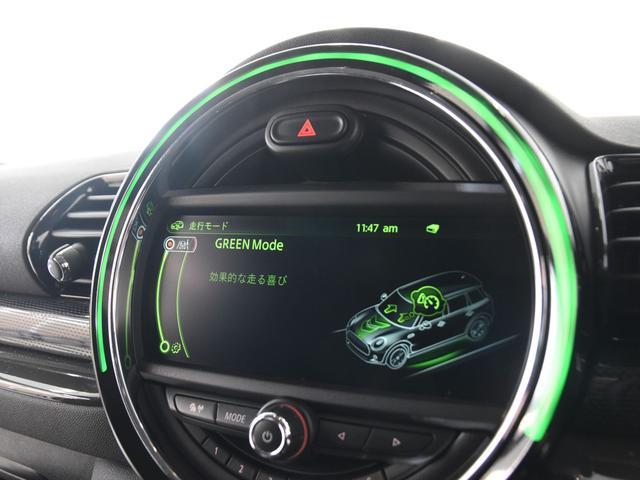 クーパーS クラブマン ペッパーパッケージ コンフォートアクセス クルーズコントロール バックカメラ PDCセンサー MINIドライビングモード LEDヘッドライト 純正17インチアロイホイール(68枚目)