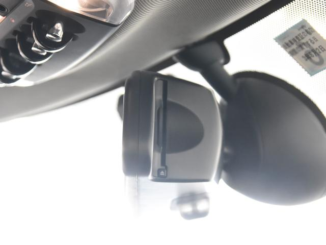 クーパーS クラブマン ペッパーパッケージ コンフォートアクセス クルーズコントロール バックカメラ PDCセンサー MINIドライビングモード LEDヘッドライト 純正17インチアロイホイール(70枚目)