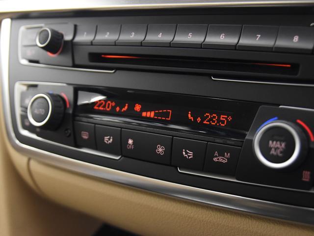 320dブルーパフォーマンス ラグジュアリー 本革 バックカメラ PDCセンサー シートヒーター 電動シート ETCルームミラー ランフラットタイヤ 純正17インチアロイホイール F/Rドライブレコーダー(16枚目)