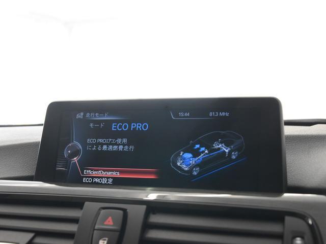 320dブルーパフォーマンス ラグジュアリー 本革 バックカメラ PDCセンサー シートヒーター 電動シート ETCルームミラー ランフラットタイヤ 純正17インチアロイホイール F/Rドライブレコーダー(27枚目)