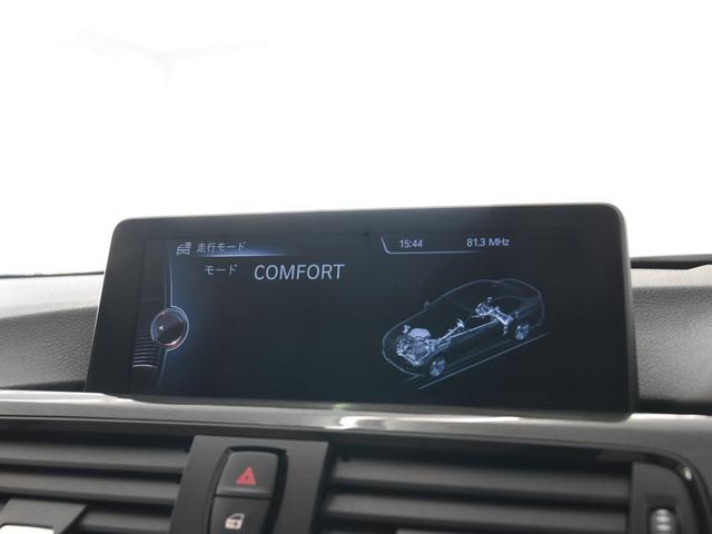 320dブルーパフォーマンス ラグジュアリー 本革 バックカメラ PDCセンサー シートヒーター 電動シート ETCルームミラー ランフラットタイヤ 純正17インチアロイホイール F/Rドライブレコーダー(28枚目)