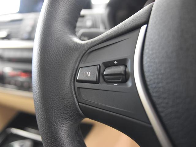 320dブルーパフォーマンス ラグジュアリー 本革 バックカメラ PDCセンサー シートヒーター 電動シート ETCルームミラー ランフラットタイヤ 純正17インチアロイホイール F/Rドライブレコーダー(56枚目)
