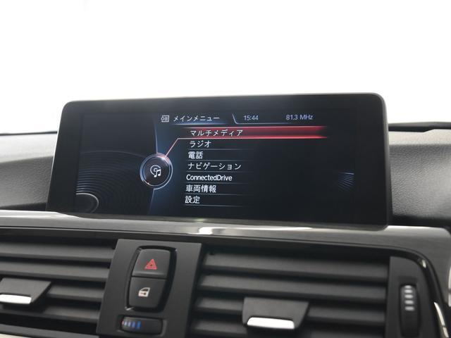 320dブルーパフォーマンス ラグジュアリー 本革 バックカメラ PDCセンサー シートヒーター 電動シート ETCルームミラー ランフラットタイヤ 純正17インチアロイホイール F/Rドライブレコーダー(59枚目)