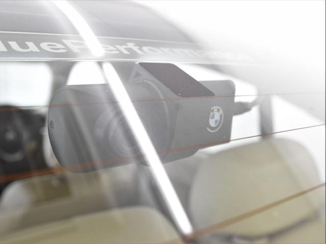 320dブルーパフォーマンス ラグジュアリー 本革 バックカメラ PDCセンサー シートヒーター 電動シート ETCルームミラー ランフラットタイヤ 純正17インチアロイホイール F/Rドライブレコーダー(69枚目)