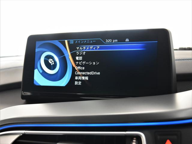 ベースグレード 本革 インテリアデザインHALO ヘッドアップディスプレイ クルーズコントロール トップビュー Harman/Kardon オプション20インチアロイホイール F/Rドラレコ(12枚目)