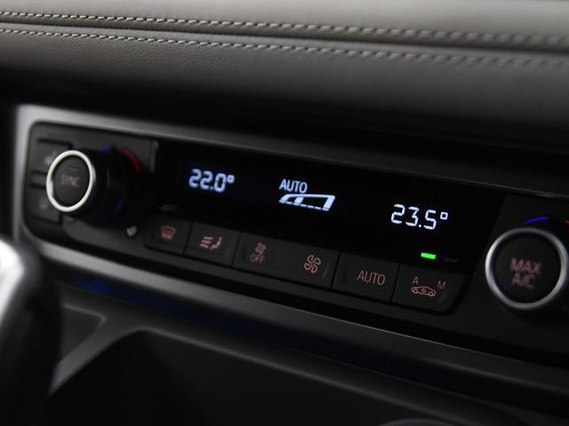 ベースグレード 本革 インテリアデザインHALO ヘッドアップディスプレイ クルーズコントロール トップビュー Harman/Kardon オプション20インチアロイホイール F/Rドラレコ(14枚目)