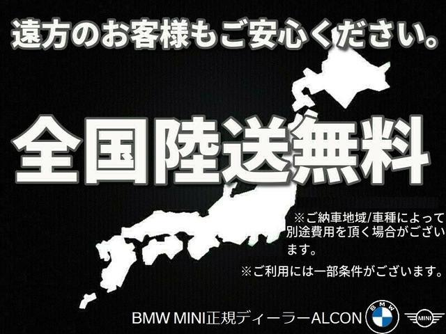 「MINI」「MINI」「SUV・クロカン」「島根県」の中古車3