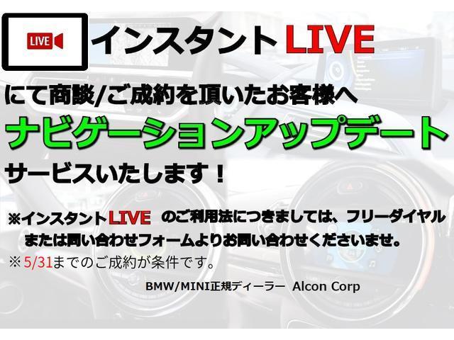 「MINI」「MINI」「SUV・クロカン」「島根県」の中古車5