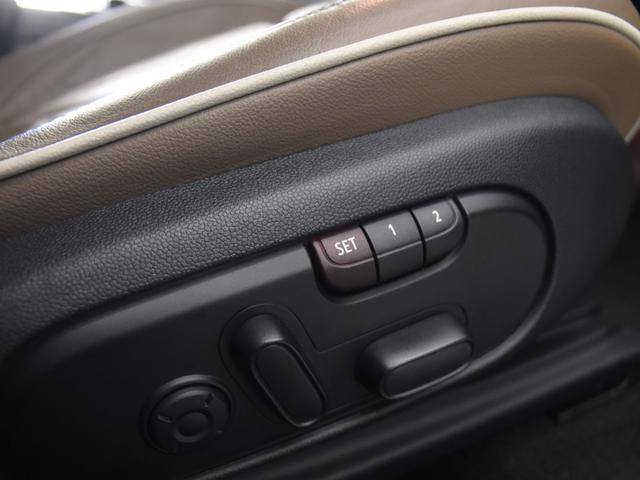 「MINI」「MINI」「SUV・クロカン」「島根県」の中古車47