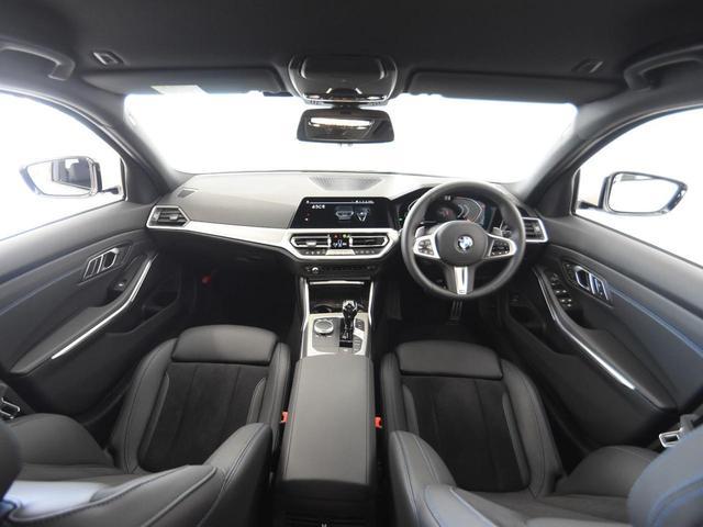 320d xDrive Mスポーツ アクティブクルーズコントロール パーキングアシスト リバースアシスト ドライビングアシスト BMW Liveコックピット ハイビームアシスタント ワイヤレスチャージ ワンオーナー(7枚目)