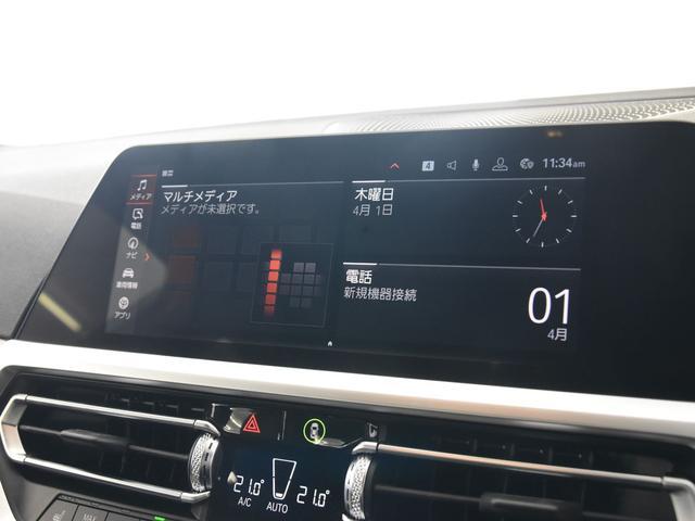 320d xDrive Mスポーツ アクティブクルーズコントロール パーキングアシスト リバースアシスト ドライビングアシスト BMW Liveコックピット ハイビームアシスタント ワイヤレスチャージ ワンオーナー(14枚目)
