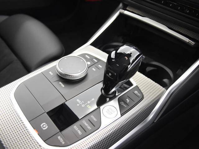 320d xDrive Mスポーツ アクティブクルーズコントロール パーキングアシスト リバースアシスト ドライビングアシスト BMW Liveコックピット ハイビームアシスタント ワイヤレスチャージ ワンオーナー(16枚目)