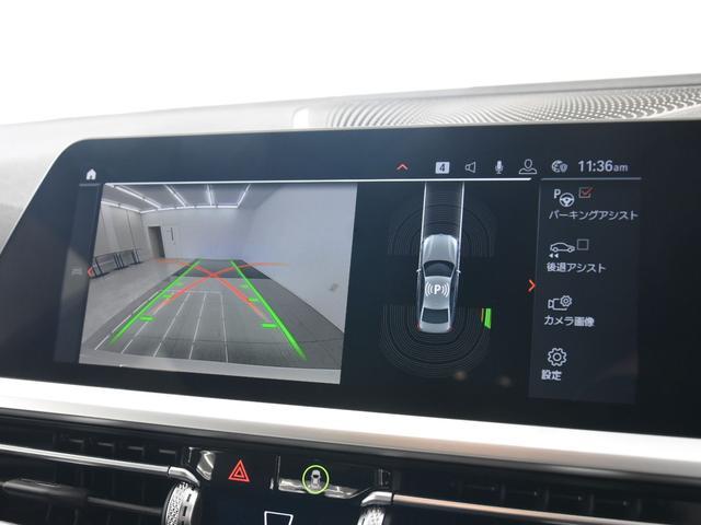 320d xDrive Mスポーツ アクティブクルーズコントロール パーキングアシスト リバースアシスト ドライビングアシスト BMW Liveコックピット ハイビームアシスタント ワイヤレスチャージ ワンオーナー(17枚目)