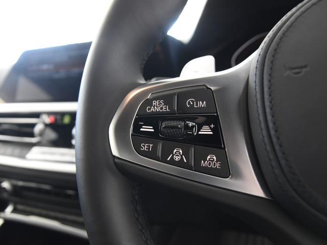 320d xDrive Mスポーツ アクティブクルーズコントロール パーキングアシスト リバースアシスト ドライビングアシスト BMW Liveコックピット ハイビームアシスタント ワイヤレスチャージ ワンオーナー(27枚目)