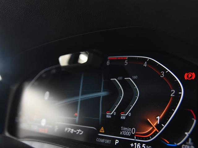 320d xDrive Mスポーツ アクティブクルーズコントロール パーキングアシスト リバースアシスト ドライビングアシスト BMW Liveコックピット ハイビームアシスタント ワイヤレスチャージ ワンオーナー(29枚目)