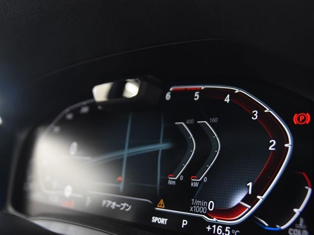320d xDrive Mスポーツ アクティブクルーズコントロール パーキングアシスト リバースアシスト ドライビングアシスト BMW Liveコックピット ハイビームアシスタント ワイヤレスチャージ ワンオーナー(30枚目)