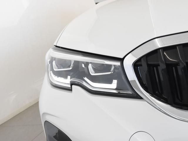 320d xDrive Mスポーツ アクティブクルーズコントロール パーキングアシスト リバースアシスト ドライビングアシスト BMW Liveコックピット ハイビームアシスタント ワイヤレスチャージ ワンオーナー(45枚目)