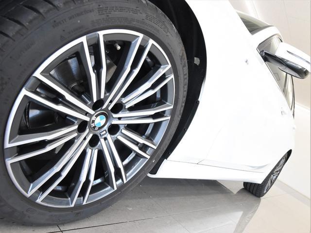 320d xDrive Mスポーツ アクティブクルーズコントロール パーキングアシスト リバースアシスト ドライビングアシスト BMW Liveコックピット ハイビームアシスタント ワイヤレスチャージ ワンオーナー(46枚目)