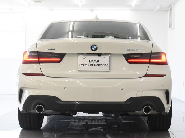 320d xDrive Mスポーツ アクティブクルーズコントロール パーキングアシスト リバースアシスト ドライビングアシスト BMW Liveコックピット ハイビームアシスタント ワイヤレスチャージ ワンオーナー(49枚目)