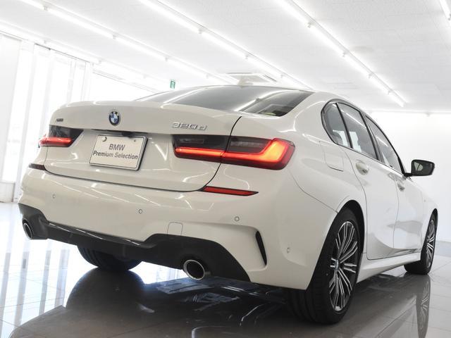 320d xDrive Mスポーツ アクティブクルーズコントロール パーキングアシスト リバースアシスト ドライビングアシスト BMW Liveコックピット ハイビームアシスタント ワイヤレスチャージ ワンオーナー(50枚目)