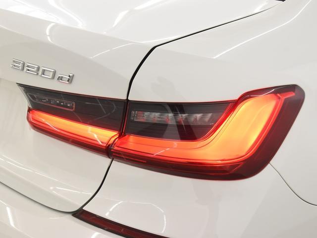 320d xDrive Mスポーツ アクティブクルーズコントロール パーキングアシスト リバースアシスト ドライビングアシスト BMW Liveコックピット ハイビームアシスタント ワイヤレスチャージ ワンオーナー(51枚目)