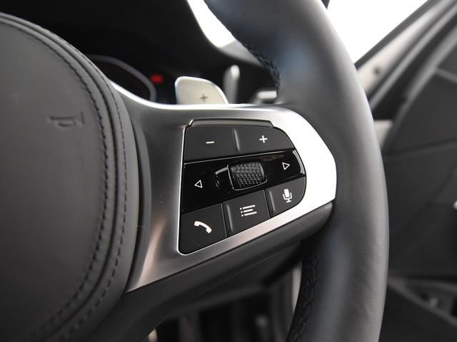 320d xDrive Mスポーツ アクティブクルーズコントロール パーキングアシスト リバースアシスト ドライビングアシスト BMW Liveコックピット ハイビームアシスタント ワイヤレスチャージ ワンオーナー(58枚目)