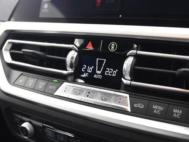 320d xDrive Mスポーツ アクティブクルーズコントロール パーキングアシスト リバースアシスト ドライビングアシスト BMW Liveコックピット ハイビームアシスタント ワイヤレスチャージ ワンオーナー(63枚目)