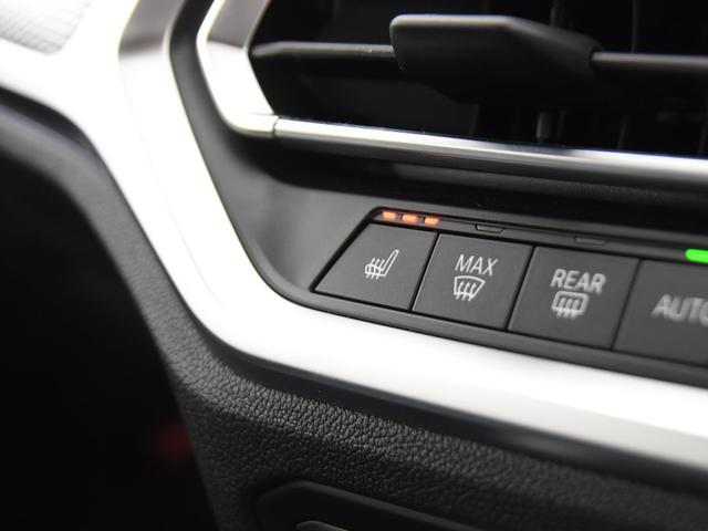 320d xDrive Mスポーツ アクティブクルーズコントロール パーキングアシスト リバースアシスト ドライビングアシスト BMW Liveコックピット ハイビームアシスタント ワイヤレスチャージ ワンオーナー(64枚目)