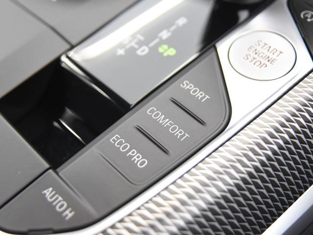 320d xDrive Mスポーツ アクティブクルーズコントロール パーキングアシスト リバースアシスト ドライビングアシスト BMW Liveコックピット ハイビームアシスタント ワイヤレスチャージ ワンオーナー(66枚目)