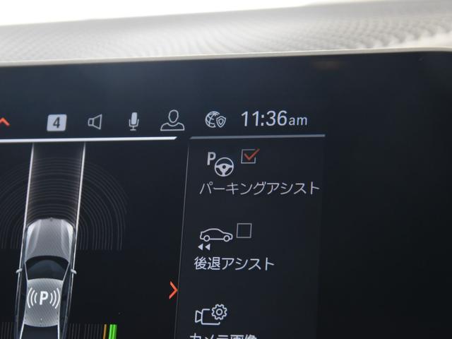 320d xDrive Mスポーツ アクティブクルーズコントロール パーキングアシスト リバースアシスト ドライビングアシスト BMW Liveコックピット ハイビームアシスタント ワイヤレスチャージ ワンオーナー(68枚目)