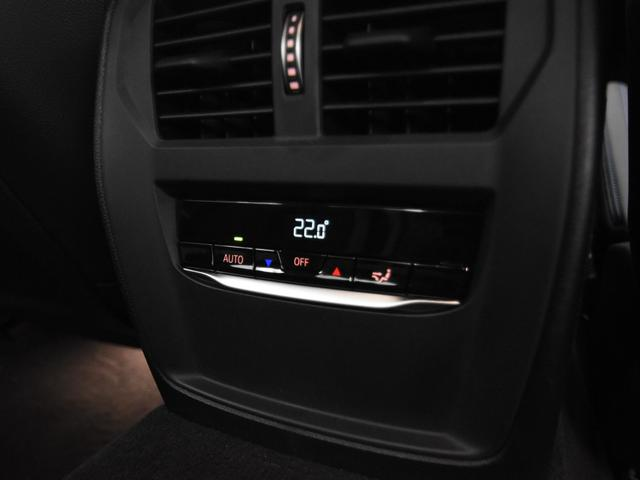 320d xDrive Mスポーツ アクティブクルーズコントロール パーキングアシスト リバースアシスト ドライビングアシスト BMW Liveコックピット ハイビームアシスタント ワイヤレスチャージ ワンオーナー(70枚目)