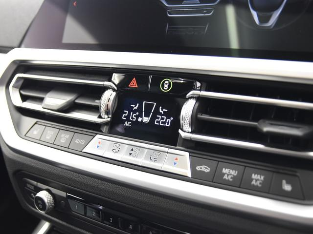 330i Mスポーツ サンルーフ 黒革 BMWレーザーライト オートトランク トップビュー リバーズアシスト シートヒーター ハイビームアシスタント 純正19インチアロイホイール(17枚目)