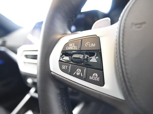 330i Mスポーツ サンルーフ 黒革 BMWレーザーライト オートトランク トップビュー リバーズアシスト シートヒーター ハイビームアシスタント 純正19インチアロイホイール(41枚目)