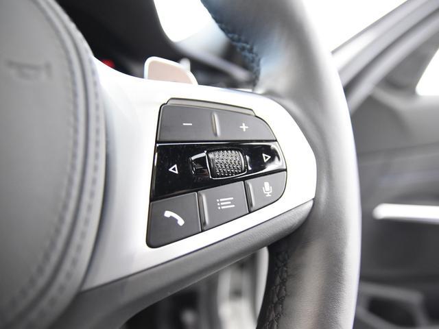 330i Mスポーツ サンルーフ 黒革 BMWレーザーライト オートトランク トップビュー リバーズアシスト シートヒーター ハイビームアシスタント 純正19インチアロイホイール(42枚目)