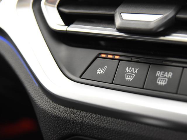 330i Mスポーツ サンルーフ 黒革 BMWレーザーライト オートトランク トップビュー リバーズアシスト シートヒーター ハイビームアシスタント 純正19インチアロイホイール(43枚目)
