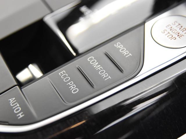 330i Mスポーツ サンルーフ 黒革 BMWレーザーライト オートトランク トップビュー リバーズアシスト シートヒーター ハイビームアシスタント 純正19インチアロイホイール(44枚目)